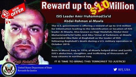 سرکرده داعش