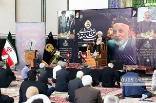 مراسم ترحیم مرحوم حاج علی شمقدری در حرم مطهر رضوی