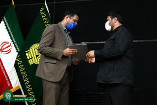 معارفه معاون مرکز ارتباطات و رسانه آستان قدس