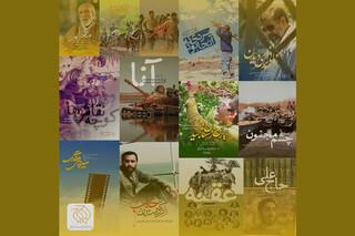 سازمان هنری رسانهای اوج