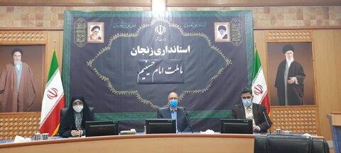 جلسه شورای اطلاع رسانی زنجان