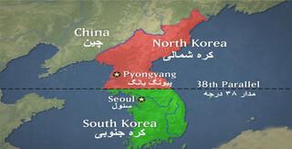 شبه جزیره کره