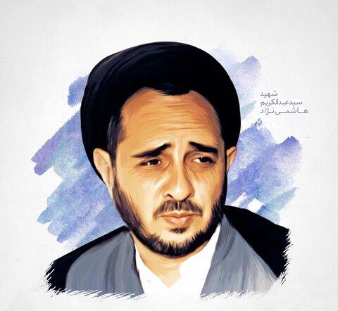 آیین بزرگداشت شهید هاشمی نژاد