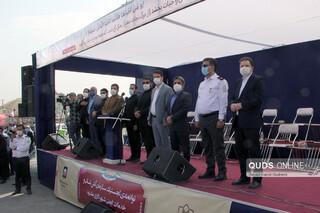 رژه خودرویی سازمان آتش نشانی مشهد
