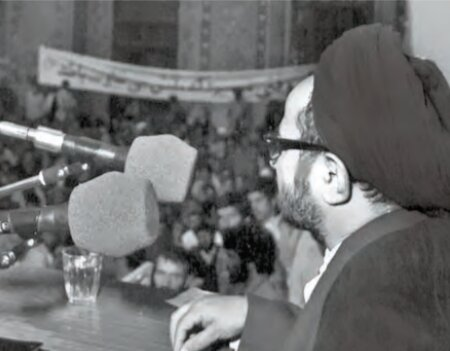 شهید هاشمینژاد