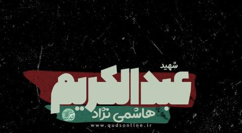 ملت ما میدانند برای پیروزی این انقلاب چه بهای سنگینی رو باید بدهند