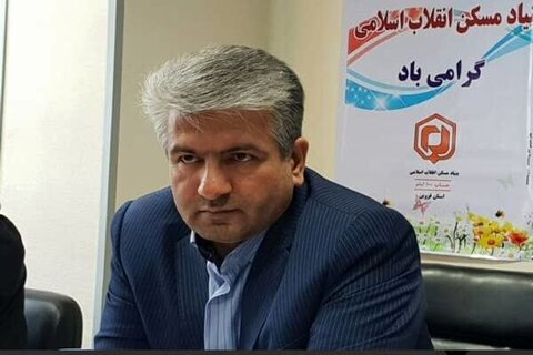 مدیرکل بنیاد مسکن قزوین