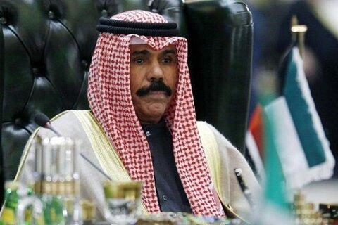 شیخ نواف