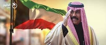 شیخ نواف الاحمد الجابر الصباح