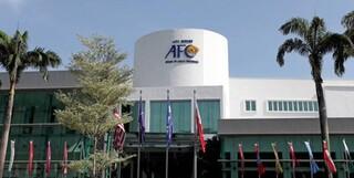 ای اف سی AFC