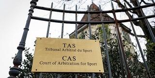 دادگاه CAS