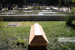 مراسم خاکسپاری مرحوم استاد شجریان