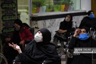 عزاداری دهه آخر صفر در آسایشگاه فیاض بخش مشهد