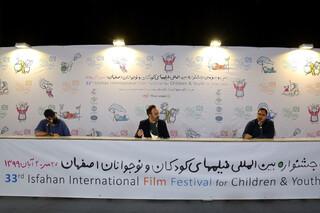 انیمیشن سینمایی بلند «لوپتو»
