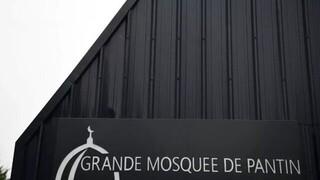 مسجد فرانسه