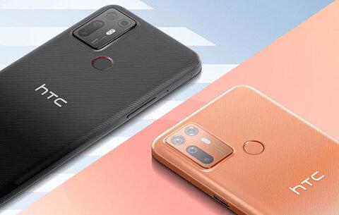 HTC desire 20 +