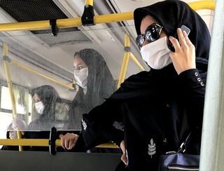 ناوگان حمل و نقل عمومی