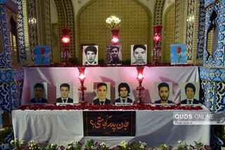 مراسم بزرگداشت شهدای دانشگاه کابل در حرم مطهر رضوی