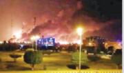 حمله راهبردی مقاومت عراق به ریاض