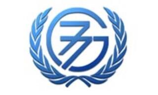 گروه 77+ چین