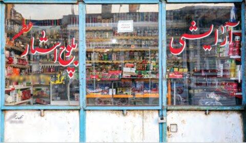 شهری/ بازار کراچی در مشهد؛ گزارش قدس از «تاجر آباد» در حاشیه شهر