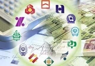 کارمزد خدمات بانکی