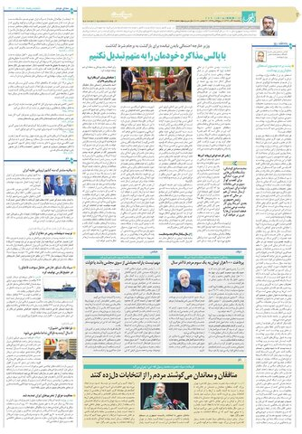 quds0.pdf - صفحه 2