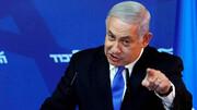 هاآرتص: نتانیاهو دیوانه شده است