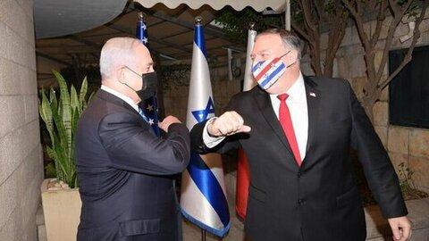 نتانیاهو و پمپئو