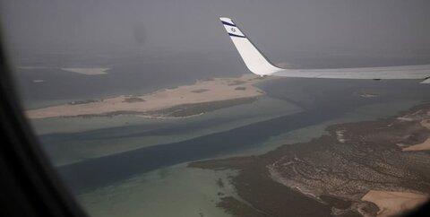 هواپیمایی اسراییل