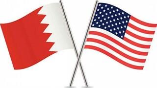 آمریکا و بحرین