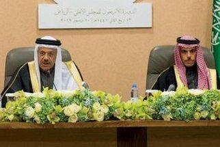 وزرای خارجه عربستان و بحرین - کراپشده