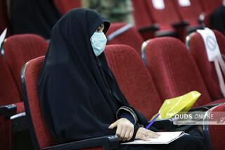 اختتامیه جشنواره گوهر فاطمی؛ عفاف و حجاب