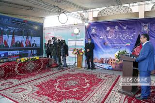 افتتاح ویدئو کنفرانسی رئیس جمهور از خط آهن خواف-هرات