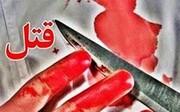 قتل مرد طلافروش در پایتخت/خانم دکتر دستگیر شد