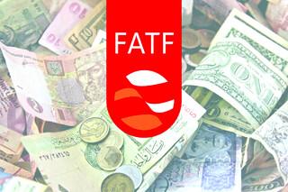 بررسی FATF در مجمع تشخیص مصلحت نظام