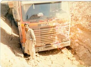 کامیون 2