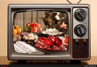 تلویزیون در شب یلدا