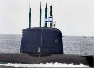 زیردریایی اسرائیل