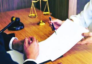 مالیات وکلا