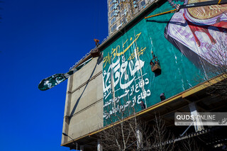 بزرگترین دیوارنگاره کشور منقش به تصویر خادم الرضا(علیه السلام) سردار شهید حاج قاسم سلیمانی