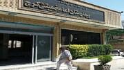 گره کور بیمارستان امام خمینی کرج باز نشد