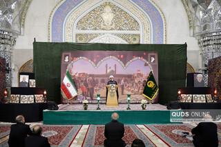 سخنرانی تولیت آستان قدس رضوی در مراسم گرامیداشت شهدای هویزه