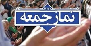 مسؤول دفتر شورای سیاستگذاری ائمه جمعه خراسان رضوی