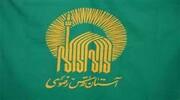 بهترین گواه رویکرد ضد انسانی آمریکا در قبال مردم ایران