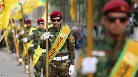 گردانهای حزب الله
