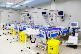 افتتاح بیمارستان ٢٠٠ تختخوابی ناظران در مشهد