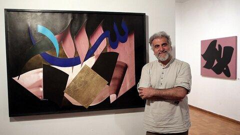 بهمن پناهی
