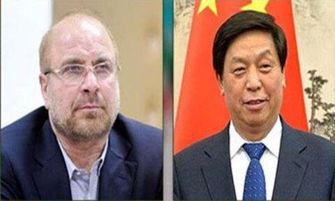 قالیباف و رئیس مجلس چین