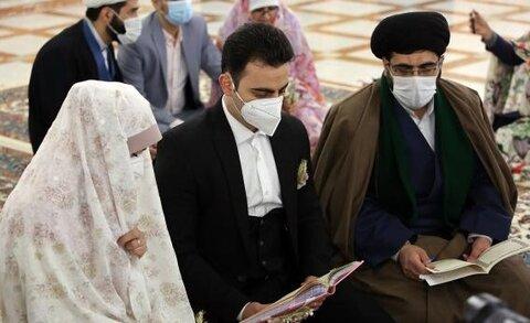 ازدواج سادات تهرانی